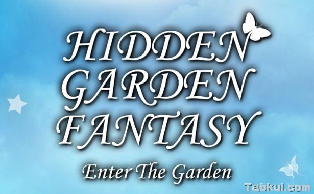 価格 99円、シンプルな探しj物ゲーム「Hidden Garden Fantasy」の試用レビュー