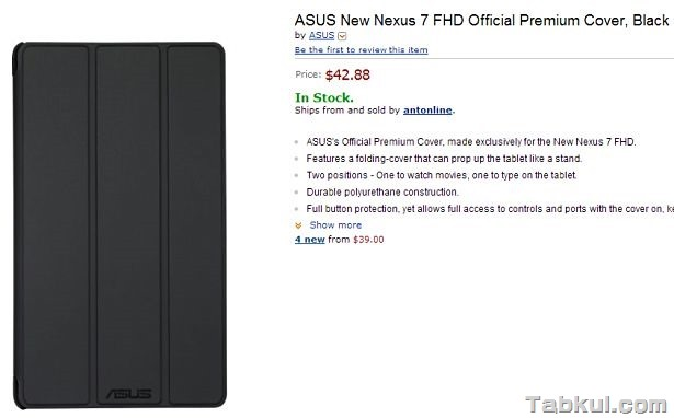 ASUS New Nexus 7 FHD Official Premium Cover