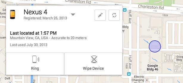 Google、端末捜索や遠隔操作できる「Android Device Manager」を8月下旬にも提供へ