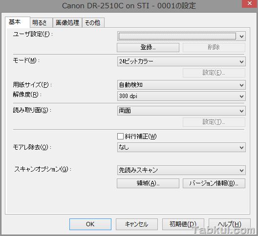 DR-2510C-Setting-06