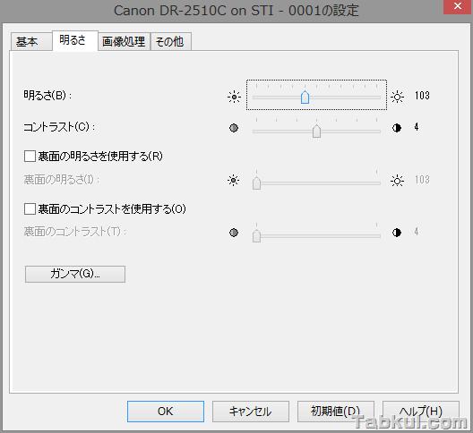 DR-2510C-Setting-08