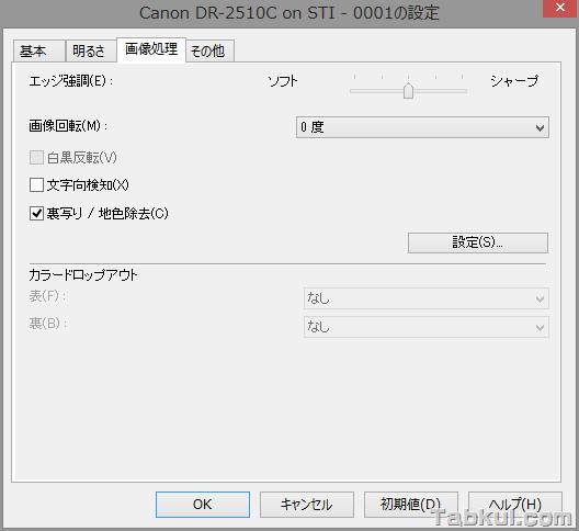 DR-2510C-Setting-09