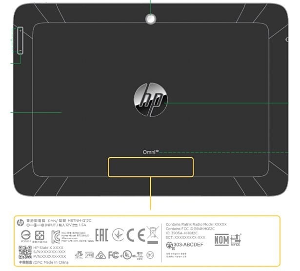 HP、10型らしきタブレット『HP Omni 10』がFCC通過