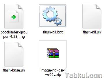 Nexus7-2012-nakasi-jwr66y