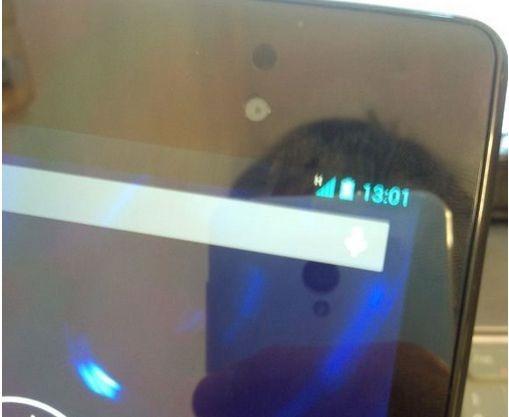 未発売の Nexus 7 (2013) 『LTEモデル』が誤配される