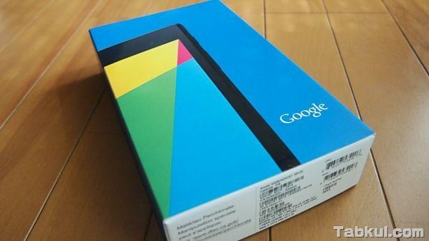 新型Nexus 7 の予約受付について ノジマに電話してみた