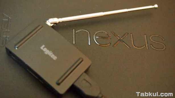 新型Nexus 7 (2013)でワンセグ視聴はできるか:レビュー01