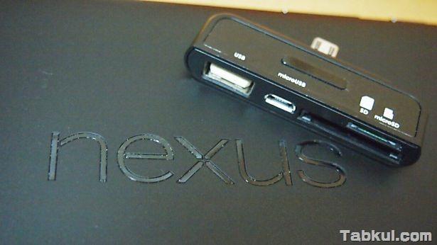 新型Nexus 7 (2013)でMicroUSBカードリーダーを試す:レビュー03