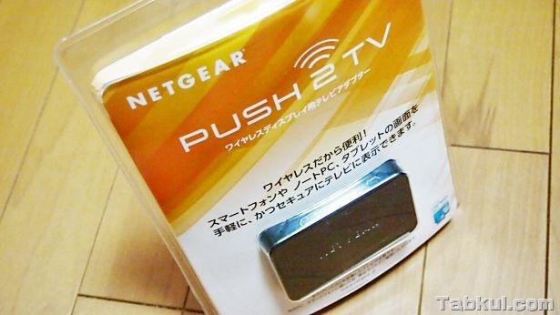 NETGEAR製Miracast/WiDi対応『PTV3000 Push2TV』の開封レビュー