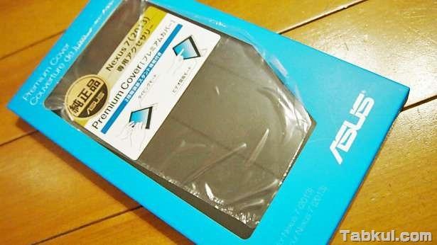 P8299173-Nexus7-2013-premium-cover