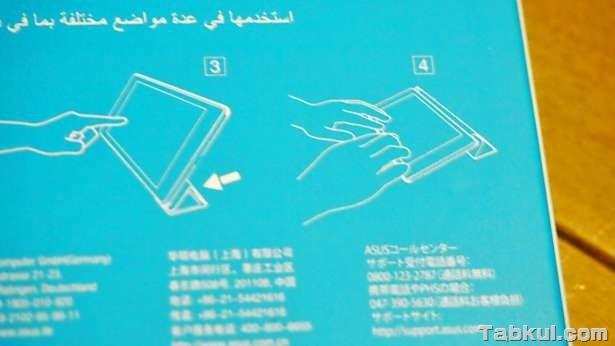 P8299177-Nexus7-2013-premium-cover