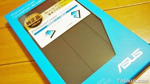 P8299179-Nexus7-2013-premium-cover