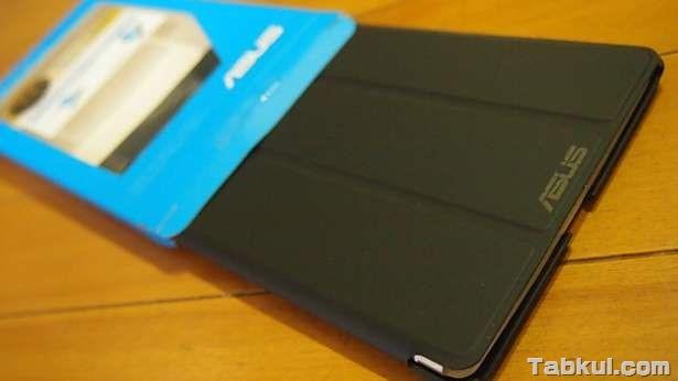 P8299181-Nexus7-2013-premium-cover