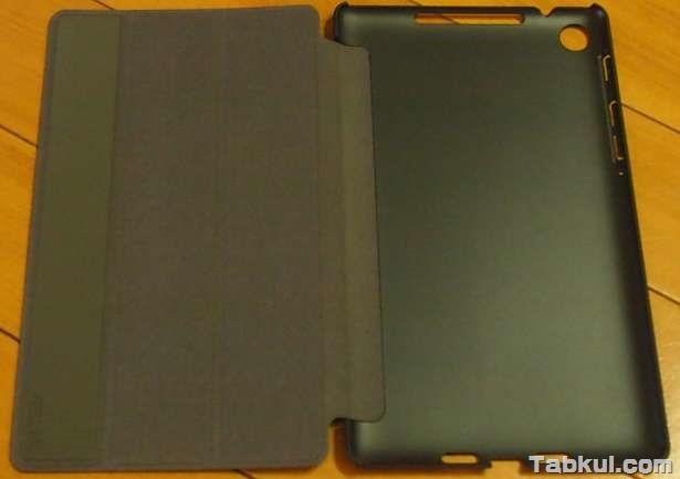 P8299183 1-Nexus7-2013-premium-cover
