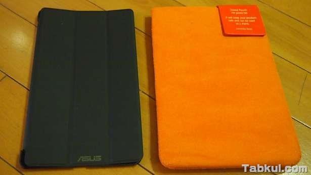 P8299186-Nexus7-2013-premium-cover