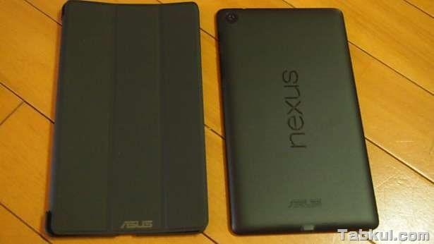 P8299188-Nexus7-2013-premium-cover
