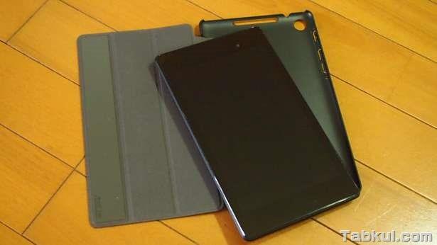P8299190-Nexus7-2013-premium-cover