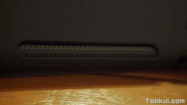 P8299194-Nexus7-2013-premium-cover