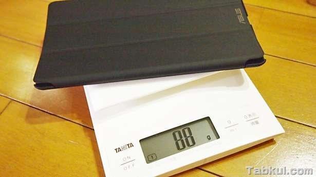 P8299198-Nexus7-2013-premium-cover