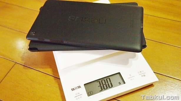 P8299199-Nexus7-2013-premium-cover