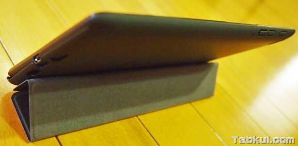 P8299200-Nexus7-2013-premium-cover