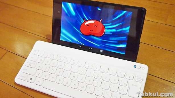 P8299202-Nexus7-2013-premium-cover