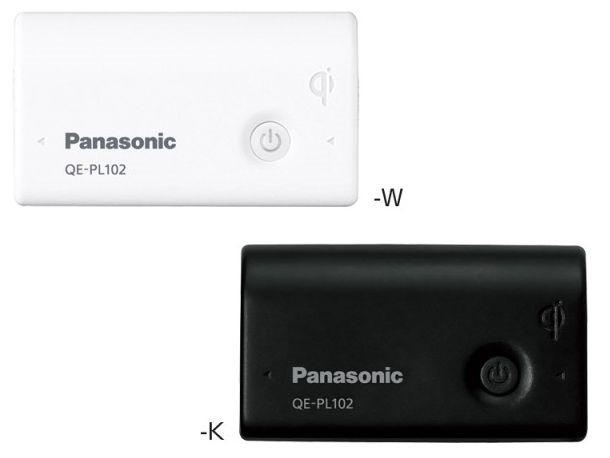 無接点充電Qi対応の小型モバイルバッテリーを比較する
