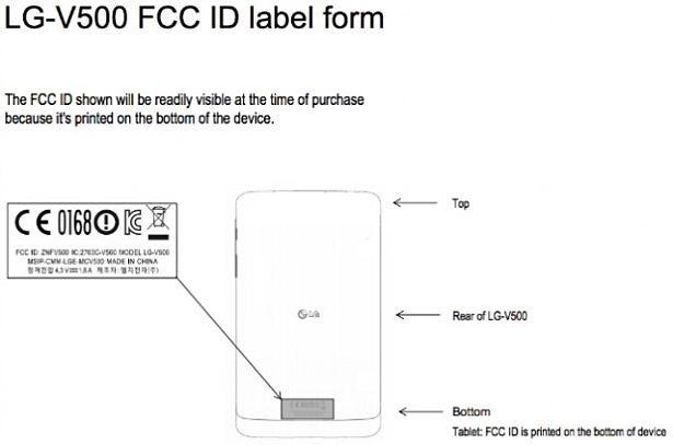 『LG G Pad』がFCCを通過、背面図や一部仕様が公開