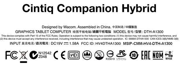 wacom-Android-tablet-20130807-01