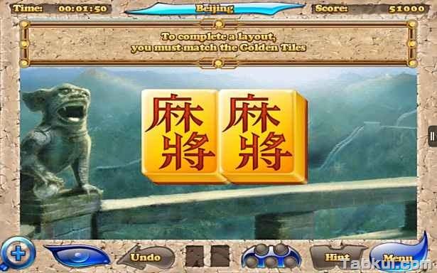 価格 289円、牌合わせゲーム「Mahjong Artifacts」の試用レビュー