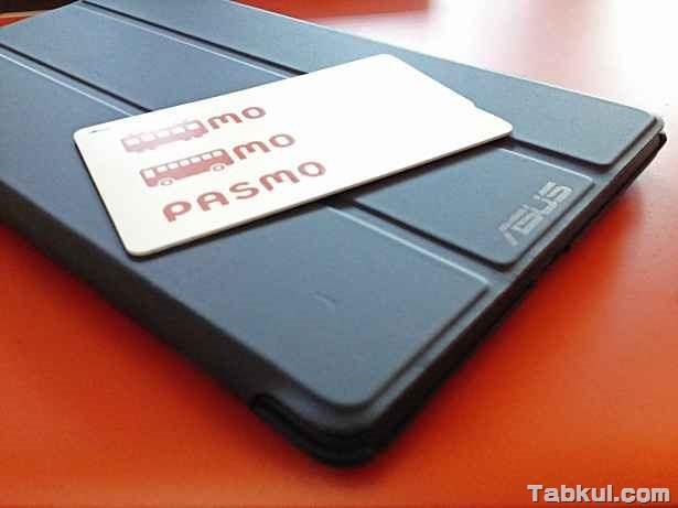Nexus 7 2013年モデル+専用カバーで『Suica Reader』を試す