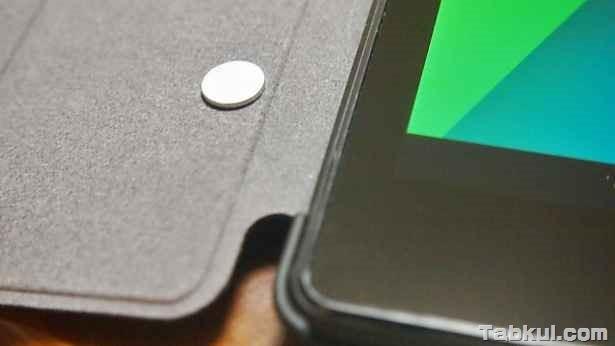 新型Nexus 7 専用プレミアムカバーにスリープ機能を。Vol.5「マグネットを取り付ける」