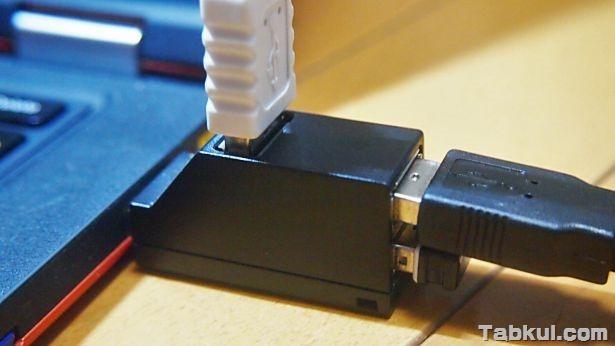 USBハブ『U2H-TZ300B』の試用レビュー「現行USBハブとの比較」