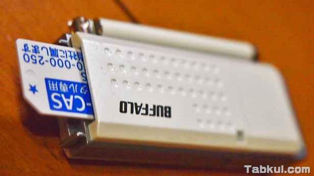 P9229450