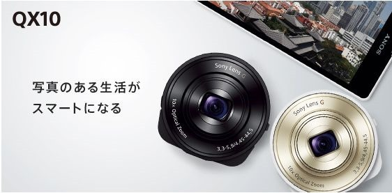 QX10-roducts-01