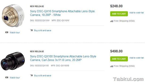 Adoramaがレンズカメラ『DSC-QX100』を498ドルにて予約受付中