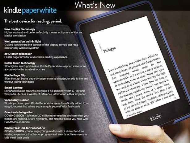 Amazon、新しい電子書籍端末『kindle paperwhite』を9月30日発売へ(価格は119ドル~)