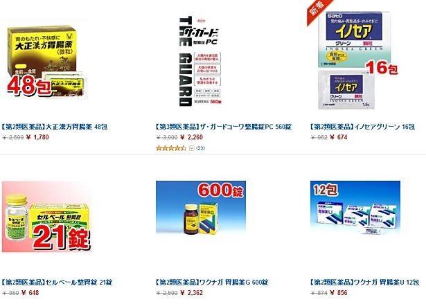 アマゾン、一般用医薬品「第2類」を発売開始―品目数は1千数百以上に