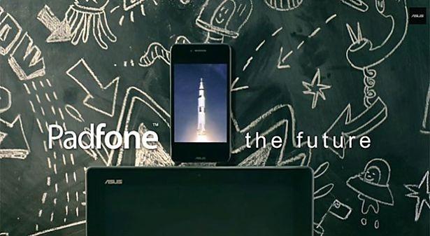 ASUS、スマホ&タブレット端末の新型『Padfone Infinity』を9/17発表へ
