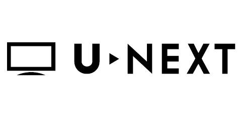 U-NEXTが割安なモバイルサービス開始か、「月680円1GBまで」(ドコモMVNO)