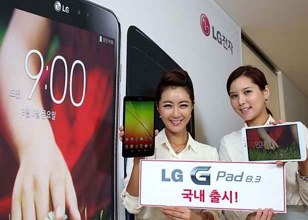 LG、8.3インチAndroidタブレット『G Pad 8.3』を韓国で10/14発売、年内30カ国販売へ