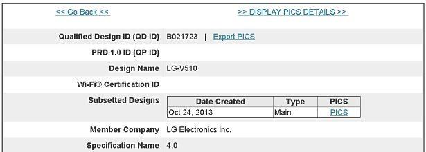 Google Nexus 8か、LG製タブレット『LG-V510』がBluetooth通過