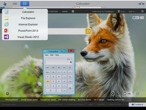 MS、iOS用リモートデスクトップ『Microsoft Remote Desktop』提供開始