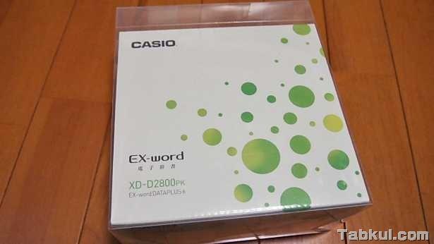 PA059560-XD-D2800
