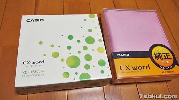PA059562-XD-D2800