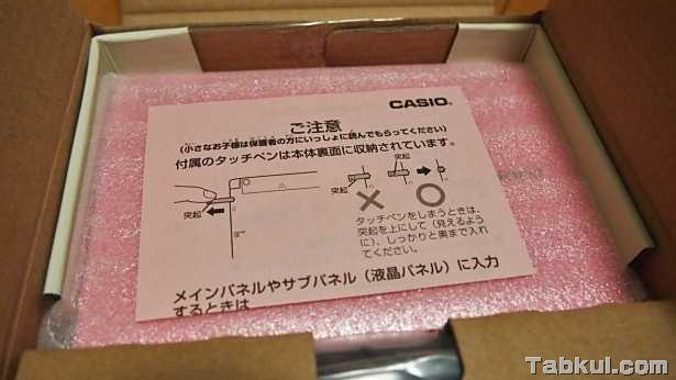 PA059565-XD-D2800