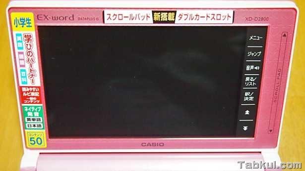 PA059575-XD-D2800
