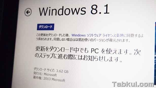 PA229776-Windows8.1-Update-Story