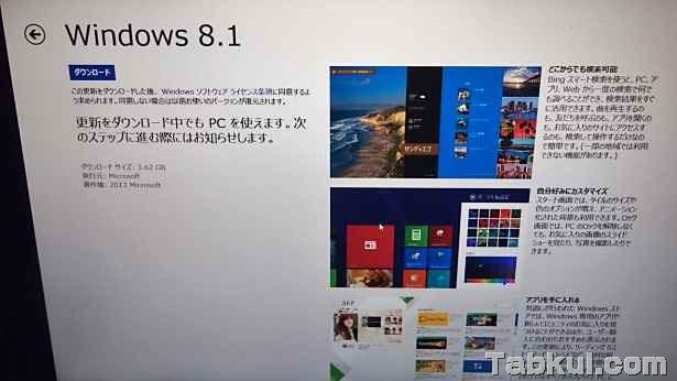 PA229777-Windows8.1-Update-Story