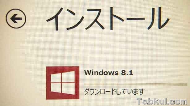 PA229779-Windows8.1-Update-Story